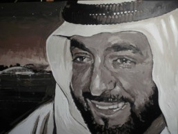 Detail of the Sheikh Khalifa portrait painting by artist Peter Engels